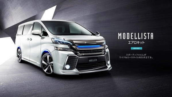Toyota Vellfire 2015 30 series Modellista Body Kit - Body Kit - Automotive Accessories